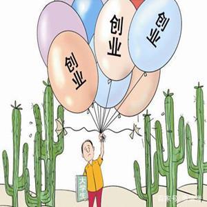 在深圳注冊公司有什么補貼3.jpg