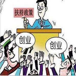 在深圳注冊公司有什么補貼2.jpg