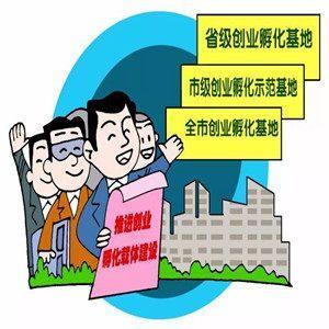 在深圳注冊公司有什么補貼.jpg