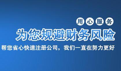 深圳稅審報告4.jpg