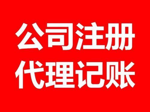 深圳代理记帐3.jpg